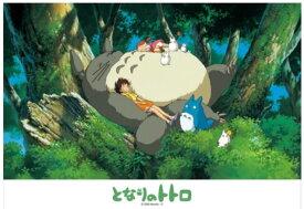 アニメーションジグソーパズルシリーズ 趣味のパズル スタジオジブリシリーズ ジグソーパズル 108ピース 【となりのトトロ トトロとおひるね】 〈Studio Ghibli My Neighbor Totoro jigsaw puzzle 玩具 おもちゃ 108ピースマンガぱずる〉