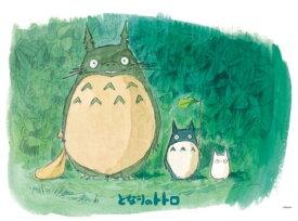 アニメーションジグソーパズルシリーズ 趣味のパズル スタジオジブリシリーズ ジグソーパズル 300ピース 【となりのトトロ トトロに会える森】 〈Studio Ghibli My Neighbor Totoro jigsaw puzzle 玩具 おもちゃ 300ピース知育パズル〉