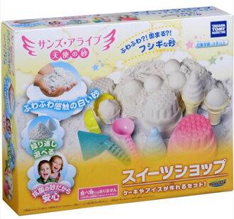 愉快能被閒置的玩具、玩具fuwafuwa?!變硬?!能作為不思議的沙子太陽做ARA夏娃~天使的沙子~糕點店鋪蛋糕以及冰的安排〈小孩事情小孩小孩的玩,進行幼兒遊戲沙池遊戲型遊戲郵購的〉