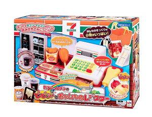 玩具 楽しく遊べるおもちゃ バーコードに光を当ててピピッとしちゃお! セブンイレブンのピピッとレジスター コンビニレジ遊び 〈子供用 子ども こどものおもちゃ 幼児 おままごと