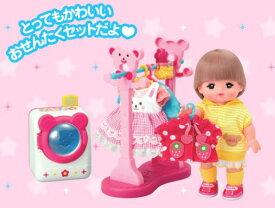 0a48c7e57b2cb4 楽しく遊べる玩具・着せ替え人形 愛育ドールのメルちゃん なかよしパーツ おせんたくセット お洗濯セット 〈大人・子供向けおもちゃ 女の子向け  コレクション きせかえ ...