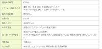 kawa-516876-d