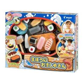 玩具 楽しく遊べるおもちゃ おふろ&おへやトイ まほうのおすしやさん 色の変わる魔法のお寿司! 〈玩具 おもちゃ 子供向けおもちゃ こども用 子ども 幼児 お風呂のおもちゃ バストイ おままごと ごっこ遊び 通販〉