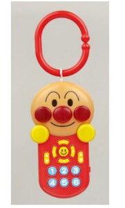 玩具 楽しく遊べるおもちゃ・ベビー向けおもちゃ ベビラボシリーズ それいけ!アンパンマン ごきげんメロディーリモコン 〈子供用 子ども 幼児用 赤ちゃん用 あかちゃん 乳児 ベビ