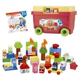 玩具 楽しく遊べるおもちゃ・ゲーム ブロックラボ それいけ!アンパンマン はじめてのブロックワゴン 〈子供用玩具 子ども こどものおもちゃ 幼児 あんぱんまんのオモチャ キャラクターブロック 頭の体操 ブロック遊び 組み立て遊び 知育玩具〉