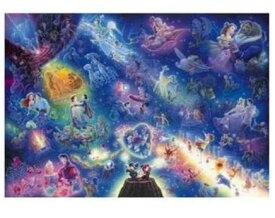 アニメーションジグソーパズルシリーズ 趣味のパズル ディズニーシリーズ ステンドアートジグソーぎゅっと266ピース 【DSG-266-740 ディズニー オールスター シンフォニー】 〈Disney jigsaw puzzle 玩具 おもちゃ ミッキー&フレンズ 知育〉