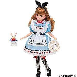 玩具 楽しく遊べるおもちゃ・着せ替え人形 リカちゃん人形 きせかえドレス LW-14 不思議の国のリカちゃん ※人形は別売です 〈大人・子供向けおもちゃ 女の子向け コレクション フ