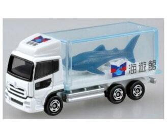 針對愉快能玩的玩具、玩具torakkukorekushonkakorekushontomika No.69水族館卡車(鯊魚)〈愛好、收集玩具大人、小孩的汽車模型微型轎車海遊館jimbeezame郵購〉