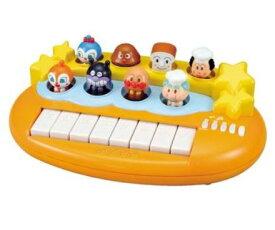 玩具 楽しく遊べるおもちゃ ベビラボ Next Stepシリーズ はじめての音楽遊びにぴったり それいけ!アンパンマン おそらでコンサート 〈子供用玩具 子ども こどものおもちゃ 幼児 あんぱんまんのオモチャ 楽器 子供用ピアノ 音楽系トイ 鍵盤 ぴあの〉