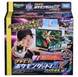 楽しく遊べるおもちゃ・玩具 DVD再生ですぐプレイ! ポケットモンスターXY テレビでポケモンゲット! XY ハイパーボール 〈趣味・コレクション玩具 大人・子供向け 漫画・アニメ・映画 フィギュア ポケモン Pokémon〉