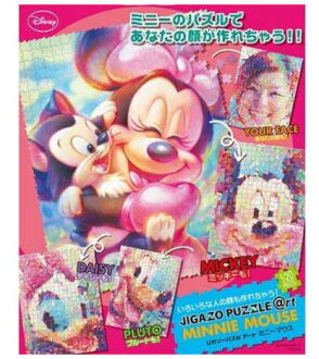 迪斯尼系列 jigazo 拼图艺术拼图动画的拼图益智系列爱好 520 [迪斯尼拼图玩具玩具米奇与朋友 JIGAZO 益智 @rt 520 件知识产权吗?