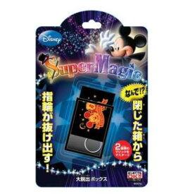 楽しく遊べるおもちゃ アニメーション・漫画・キャラクター玩具 ディズニー・不思議アイテム&マジック 閉じた箱から指輪が抜け出す! 大脱出ボックス ミッキーマウス 〈子供用玩具 子ども こどものおもちゃ あにめ 手品 Disney〉