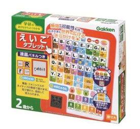 知育玩具 楽しく学べるおもちゃ・教材 液晶パネル付き! あそびながらよくわかる えいごタブレット 問題モード全75問収録 〈子供用 子ども こども 幼児用 教育玩具 学習 勉強 英語 英会話 英単語 ABC アルファベット 通販〉