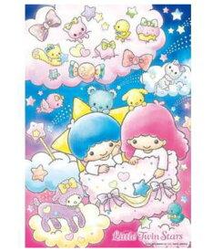 アニメーションジグソーパズル 趣味のパズル サンリオシリーズ 300ピース 【33-077 キキ&ララのスターダストバルーン】 〈Sanrio Little Twin Stars jigsaw puzzle 玩具 おもちゃ リトルツインスターズ 300ピース知育 通販〉