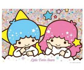 アニメーションジグソーパズル 趣味のパズル サンリオシリーズ 300ピース 【33-102 キキ&ララのアニバーサリー】 〈Sanrio Little Twin Stars jigsaw puzzle 玩具 おもちゃ リトルツインスターズ 300ピース知育 通販〉