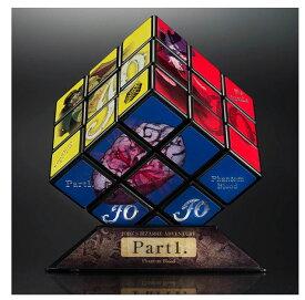玩具 楽しく遊べるおもちゃ 究極の難解立体パズル ジョジョの奇妙なキューブ Part1.ファントムブラッド 〈子供用 子ども こどものおもちゃ 幼児 Rubik's Cube ルービックキューブ 立方体パズル マンガ 漫画 JOJO'S BIZARRE ADVENTURE 通販〉