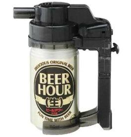 玩具 楽しく遊べるおもちゃ 缶ビールでビールサーバーのようなうまい泡が作れる! ビールアワークリア ブラック 〈大人用玩具 おとな おもちゃ バラエティトイ 本格ビールサーバー気分 缶ビールサーバー 麦酒 beer 通販〉