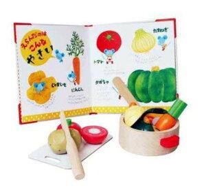 玩具 楽しく遊べるおもちゃ えほんといっしょにままごとあそび! えほんトイっしょシリーズ チーズくんのおいしいスープ 〈子供用玩具 子ども こどものおもちゃ 幼児 絵本 木のお