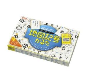 知育玩具 楽しく学べるおもちゃ・教材 脳トレーニングトイ 社会科常識 地図記号かるた 地図記号を解説した地図付き 〈大人・子供向け 子供用 子ども こども 幼児用 教育玩具 学習