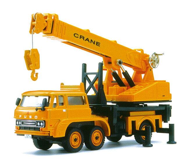 建機コレクション ミニカー 趣味の玩具・模型 FUSO 大型クレーントラック DK-6111 〈建設機械車両 建設車両 工事車両 自動車模型 車両模型 おもちゃ ダイヤペットブランド トラッククレーン 働く車 はたらくくるま〉