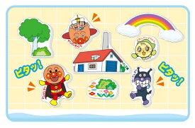楽しく遊べるお風呂のおもちゃ 玩具おふろでピタッとくっつく楽しいアンパンマンキャラクターシート お風呂につけられるお片づけネット付き!〈子供用玩具 子ども こども 幼児 赤ちゃん あんぱんまん メロンパンナちゃん ばいきんまん 通販〉