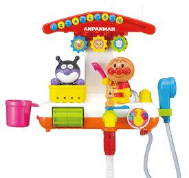 楽しく遊べるお風呂のおもちゃ 玩具 それいけ!アンパンマン 遊びがいっぱい!お風呂で遊ぼうアンパンマンゲーム おふろでアンパンマン 〈子供用玩具 おふろのおもちゃ 子ども こども 幼児 あんぱんまん ばいきんまん 水遊び 水あそび 通販〉