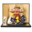 玩具 ポリストーン製 鯉のぼり乗り刀持ち若武者アンパンマン アンパンマンの五月人形 〈おもちゃ キャラクター兜…