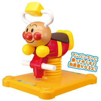 Toys toys toys anpanman House in Park! Anpanman swinging rocking q for children children children children for Jam Pan Bimbo ゆうぐ gifts, gifts, gifts are also popular. Mail order?