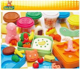 ねんどであそぼう! たのしい・あんぜん!やわらかこむぎねんど ねんどあそびおべんとうセット 粘土遊び用お弁当道具セット ねんDo! ねんどでおべんとうセット 〈子供粘土 子ども用 こどものおもちゃ こうさくねんどあそび 粘土遊び 工作遊び 玩具通販〉