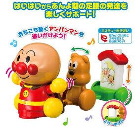 玩具 楽しく遊べるおもちゃ それいけ!アンパンマン おさんぽトイ メロディおさんぽアンパンマン アンパンマン 〈子供用玩具 こどものおもちゃ 幼児 赤ちゃん あかちゃん ベビートイ おもちゃ あんぱんまん はいはい あんよ 引っ張り遊び ミラー遊び〉