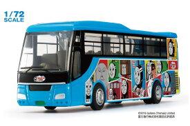 タクシー・バスコレクション ミニカー 趣味の玩具・模型 1/72スケール DK-4113 トーマスランドエクスプレス 〈自動車模型 車両模型 はたらくじどうしゃ 大型バス 富士急行バス おもちゃ Diapet ダイヤペットブランド〉