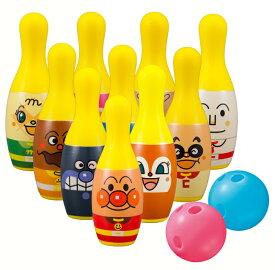 おもちゃ 玩具 スポーツ アンパンマンと楽しくスポーツ! アンパンマンボウリング (リニューアル) ボーリングゲーム 〈子供用玩具 子ども こどものおもちゃ幼児 ばいきんまん ドキンちゃん メロンパンナちゃん ボーリング Ten-pin bowling〉