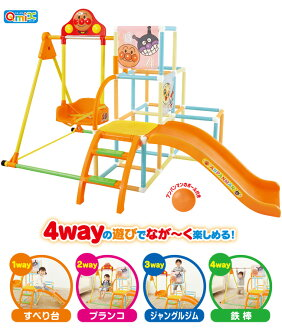"""家中的""""新""""的玩具玩具玩具公園應該和他說話 ! Anpanman 和朋友公園 DX [秋千 jannguru 酒吧禮品和禮物的孩子孩子孩子孩子叢林健身房幻燈片遊樂場設備也是受歡迎的。 生日郵件嗎?"""