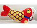 乗って遊べる鯉のぼりのぬいぐるみです。 リニューアル! こいあそび レッド 赤色 Lサイズ 〈玩具 おもちゃ 縫い…
