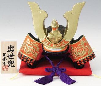 陶器製造五月玩偶5月玩偶盔甲裝飾蕪菁和端午節兒童節5月5日豪華赤座被褥乘坐! 平安的成功盔甲(大)