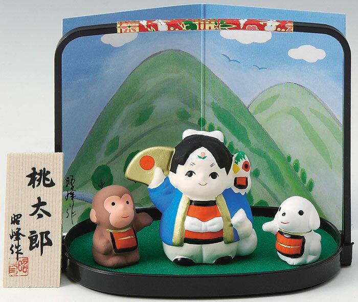 陶器製 武者人形・日本人形 御伽話 いざ、鬼ヶ島へ! 桃太郎と犬・猿・雉☆ モモタロウとイヌ・サル・キジ!