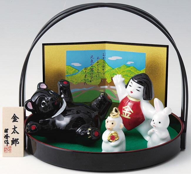 磁器製 武者人形・日本人形 金太郎、動物たちと相撲の稽古!