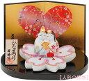 昭峰作 白磁器製 雛人形 桜乗り平安桜花雛飾り さくら雛 屏風・お盆・木札・サクラ付きです。 〈日本の伝統品 …