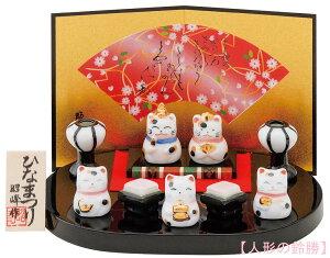 昭峰作 白磁器製 雛人形五人揃い 盆のり豆猫雛五人飾り 台・屏風・木札・親王台・緋毛氈・雪洞(ぼんぼり)・鏡餅(かがみもち)付きです。 〈猫の雛人形 ネコ雛人形 ねこひな人