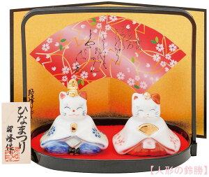 昭峰作 白磁器製 雛人形 手提げ盆のり招き猫内裏雛飾り 猫の親王飾り 台・屏風・木札付きです。 〈猫の雛人形 ネコ雛人形 ねこのひな人形 ねこのおひなさま お雛様 二人飾り お雛さ