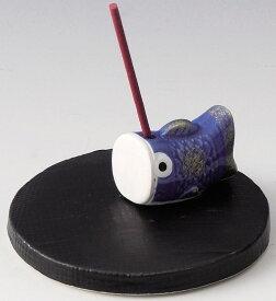 癒しの空間を演出! 陶器製 季節のお香立て 5月、皐月の香炉 端午の節句の鯉のぼり 子供の日 台付きです。 〈和の置物・インテリア アート 四季のお香たて 贈り物・プレゼントにも人気です! 通販〉