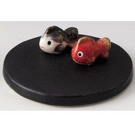 癒しの空間を演出! 陶器製 季節のお香立て 8月、葉月の香炉 赤黒キンギョ・金魚 台付きです。 〈和の置物・インテリア アート 四季のお香たて 贈り物・プレゼントにも人気です! 通販〉