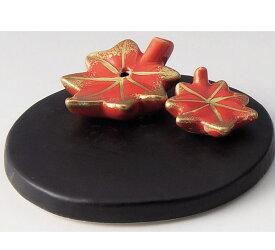 癒しの空間を演出! 陶器製 季節のお香立て 10月、神無月の香炉 実りの秋・紅葉 台付きです。 〈和の置物・インテリア アート 四季のお香たて 贈り物・プレゼントにも人気です! 通販〉