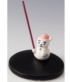 癒しの空間を演出! 陶器製 季節のお香立て 12月、師走の香炉 雪だるま 台付きです。 〈和の置物・インテリア アート 四季のお香たて 贈り物・プレゼントにも人気です! 通販〉