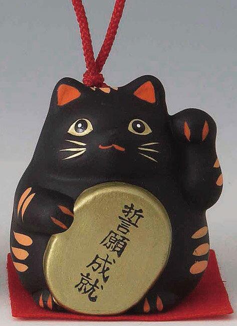 誓願成就! 陶器製 風水招き猫 左手(左前脚)上げ 黒色 高さ5.8cm まねきねこ Feng Shui Beckoning Cat Maneki Neko