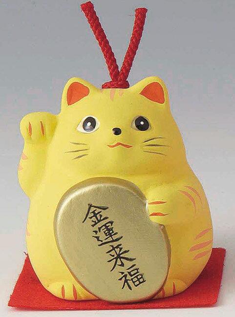 金運来福! 陶器製 風水招き猫 右手(右前脚)上げ 黄色 高さ5.8cm まねきねこ Feng Shui Beckoning Cat Maneki Neko