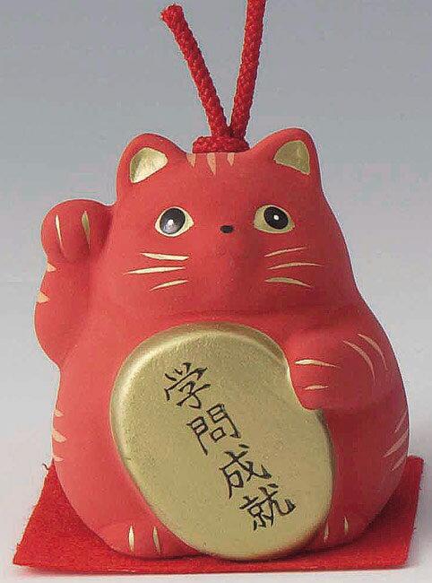 学問成就! 陶器製 風水招き猫 右手(右前脚)上げ 赤色 高さ5.8cm まねきねこ Feng Shui Beckoning Cat Maneki Neko
