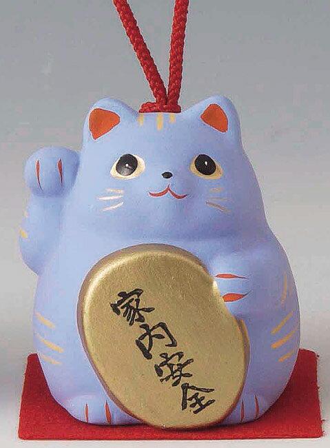 家内安全! 陶器製 風水招き猫 右手(右前脚)上げ 青色 高さ5.8cm まねきねこ Feng Shui Beckoning Cat Maneki Neko