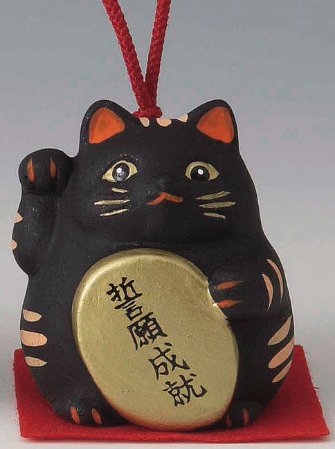 誓願成就! 陶器製 風水招き猫 右手(右前脚)上げ 黒色 高さ5.8cm まねきねこ Feng Shui Beckoning Cat Maneki Neko