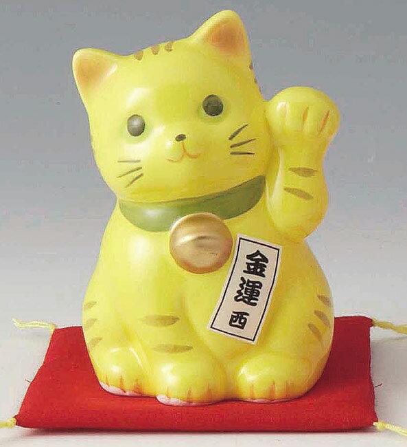 陶器製 豪華赤座布団乗り 風水 西側置き金運招き猫 左手(左前脚)上げ 黄色 高さ10cm まねきねこ Feng Shui Beckoning Cat Maneki Neko
